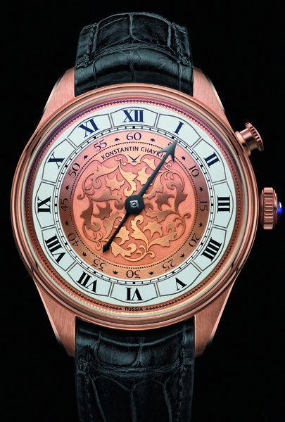 Сложные часы Konstantin Chaykin