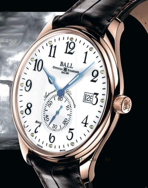 Часы Trainmaster Standard Time
