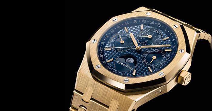 Часы Audemars Piguet Royal Oak Perpetual Calendar