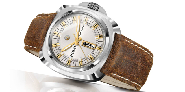 Часы Rado HyperChrome 1616