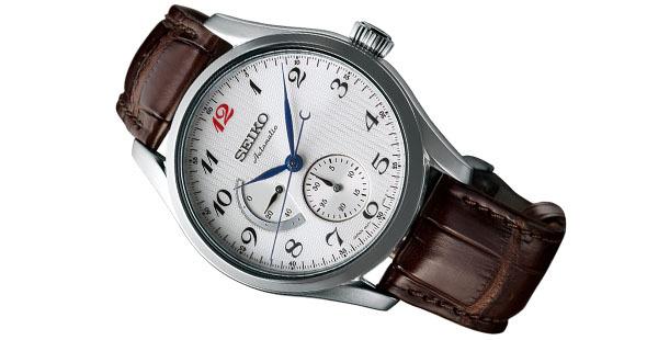 Часы Presage SPB041J1