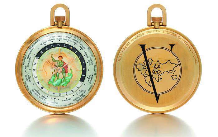 Agassiz, карманные часы VE Day