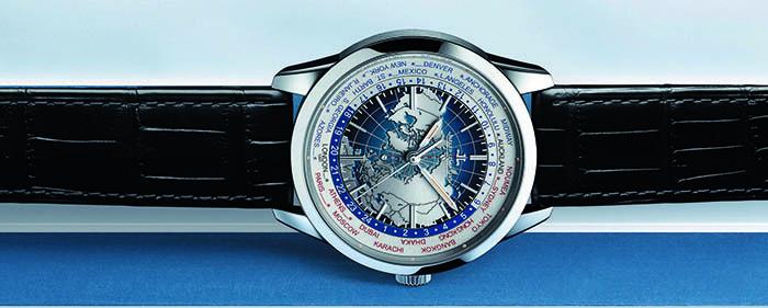 Часы Jaeger-LeCoultre Geophysic Universal Time
