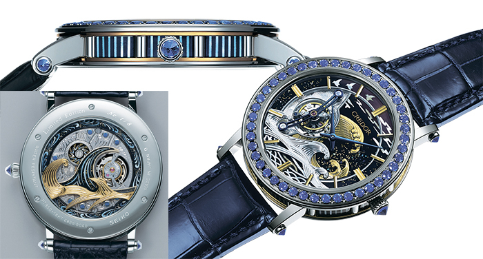 Часы Credor Fugaku Tourbillon Limited Edition
