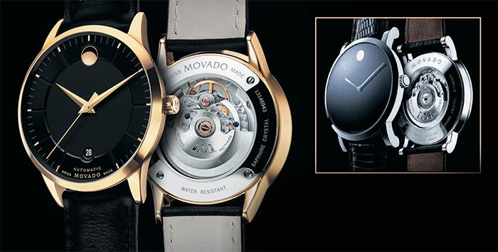 Часы Movado Museum Automatic