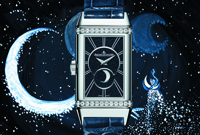 Часы Reverso One Duetto Moon