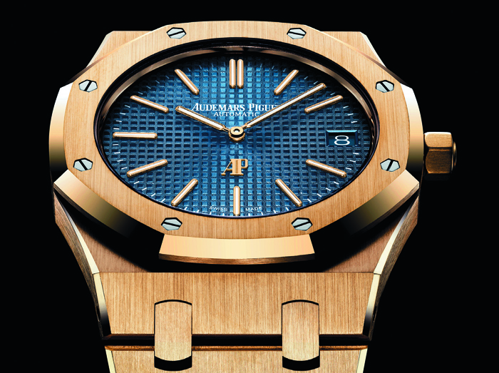 Часы Audemars Piguet Royal Oak Ultra-Thin «Jumbo» Yellow Gold
