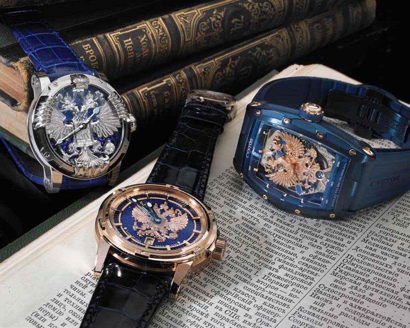 Часы российские время из сери скелтон