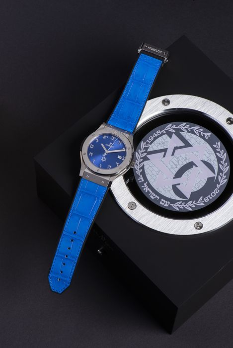 Часы Hublot Classic Fusion 70 Years of Israel