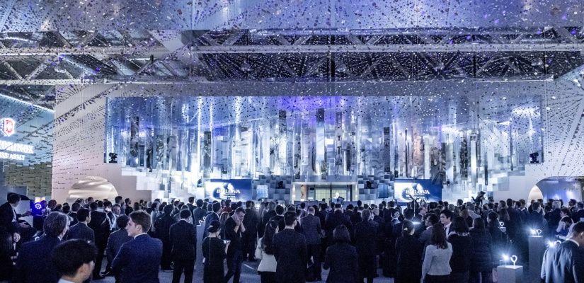 Выставка Baselworld 2020