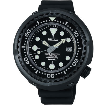Часы Seiko Marinemaster Automatic Professional